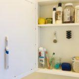 An organized medicine cabinet
